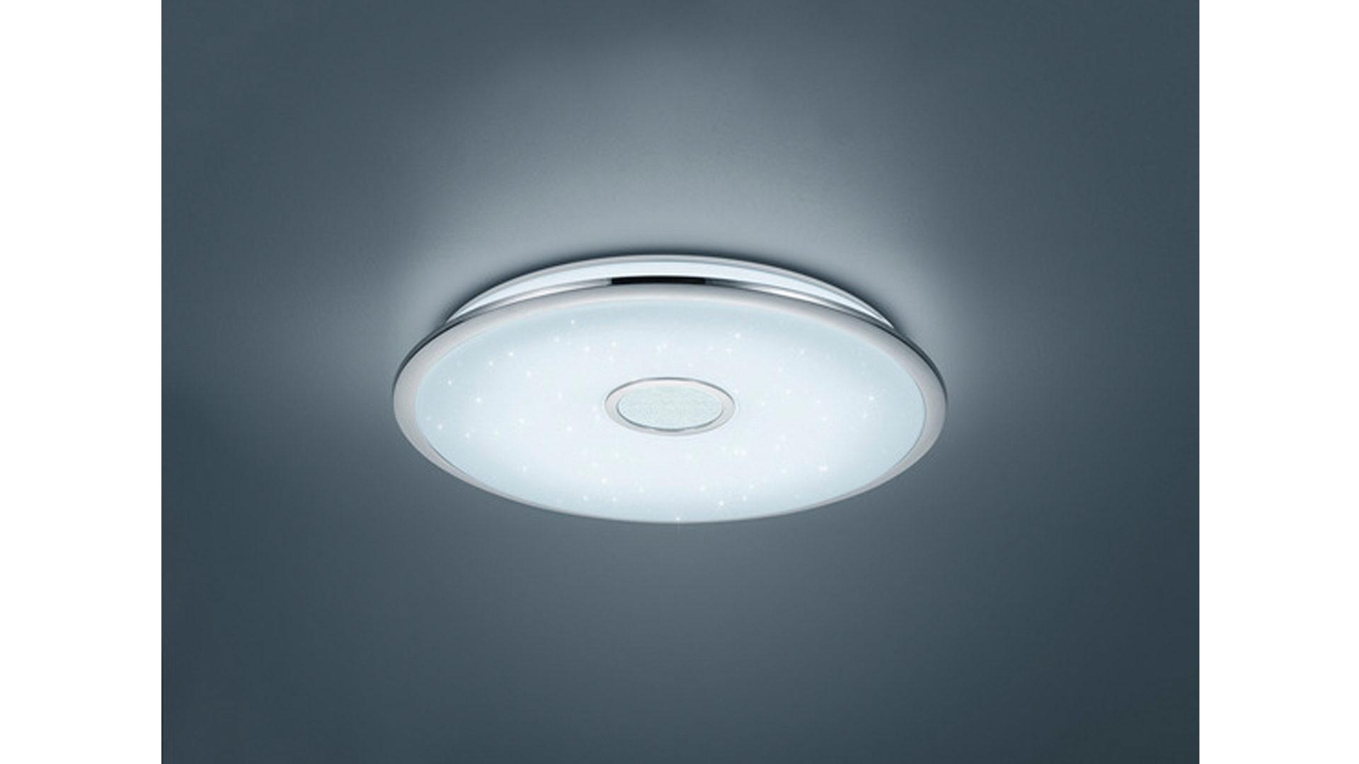 lampen wohnzimmer glas : Wohnland Breitwieser R Ume Wohnzimmer Lampen Leuchten