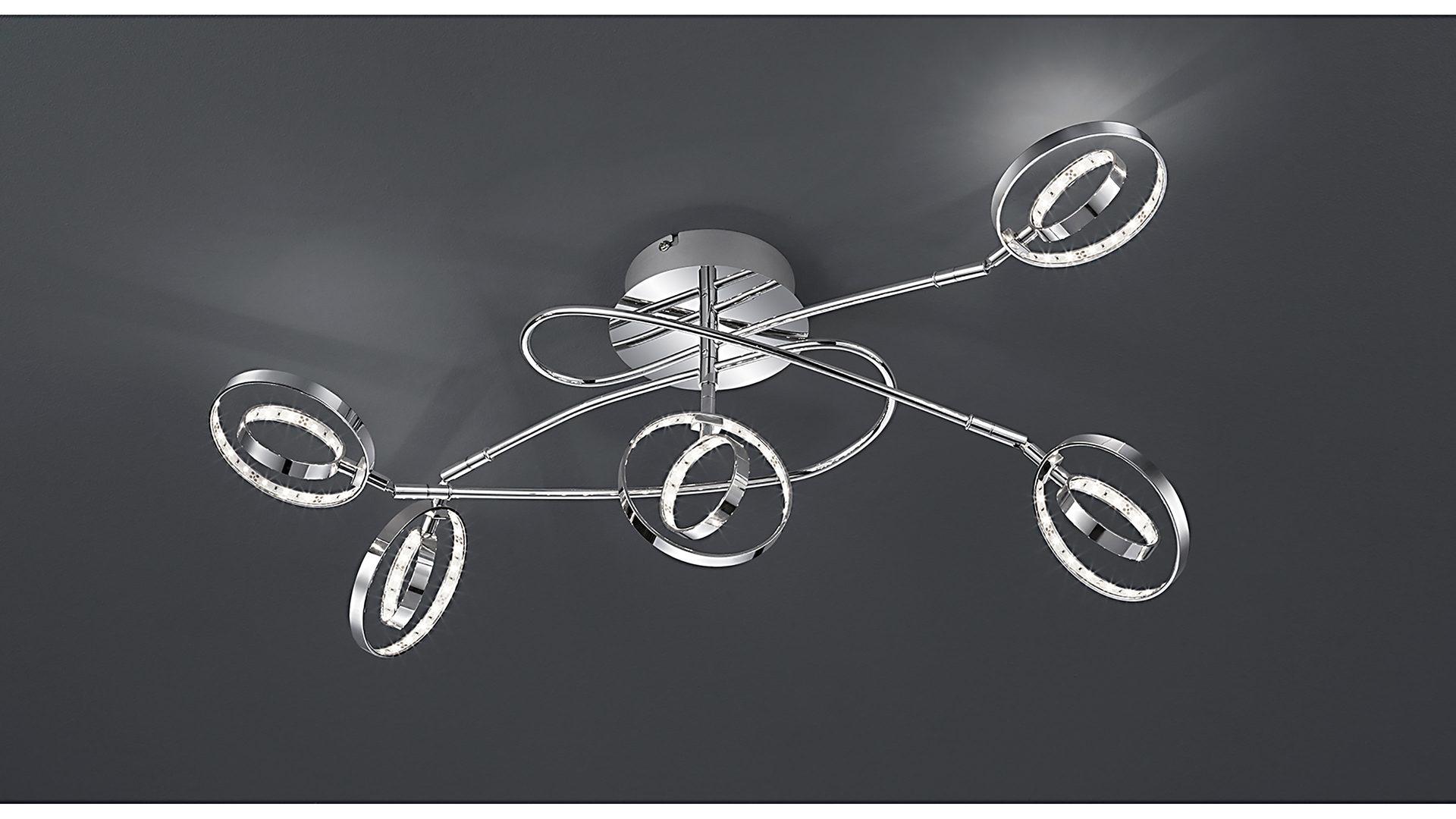 Wohnland Breitwieser | Räume | Wohnzimmer | Lampen + Leuchten ...